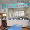 武汉室内设计师培训,新航电脑学校
