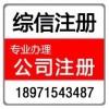 武汉公司注册会计代帐一条龙服务