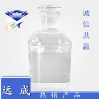 N-甲基一乙醇胺 99.5% 原料109-83-1