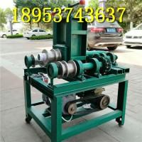 广东湛江3kw电动弯方管圆管的机器18953743637