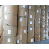 供应150-450g美国进口牛卡箱板纸