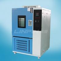 如何选购高质量高低温试验箱