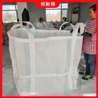 万宁市淀粉集装袋耐高温防水吨袋-珠岩吨袋 铁矿粉吨袋