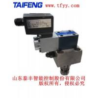 TDBE10型先导式比例溢流阀