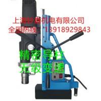 超大型钻孔机,可攻丝可钻孔,安全性高的磁力钻MTD140