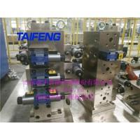 YN32-315HGCV插装阀好品质尽在山东泰丰液压