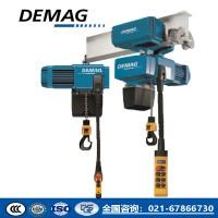 德国德马格-5T德马格电动葫芦-全年质保