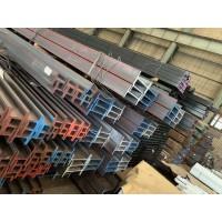 澳标H型钢进口现货出售大小供应