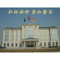 武汉旗杆报价-武汉8米-30米不锈钢旗杆专业生产厂家