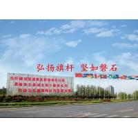 鄂州不锈钢旗杆生产厂家-鄂州旗杆批发价-鄂州建筑单位旗杆供应
