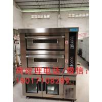德焙SK-622二层四盘电烤箱