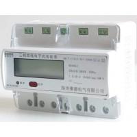 扬州康德KD300DLC三相导轨式多功能电能表